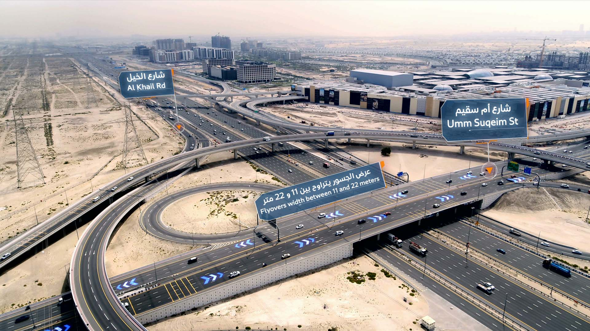 MBR Infrastructure works at Dubai Hills
